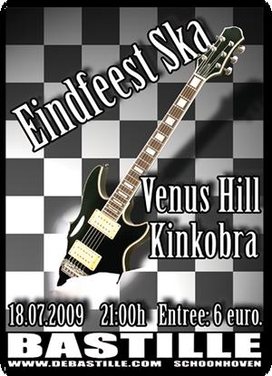2009eindfeest18juli_ska